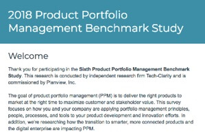 Product Portfolio Benchmark Survey (survey invitation)